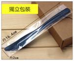 刀  獨立包裝