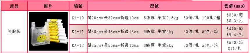 WeChat 截圖_20201107003551.png