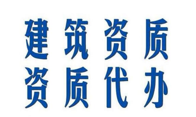 杭州石油化工工程施工總承包資質