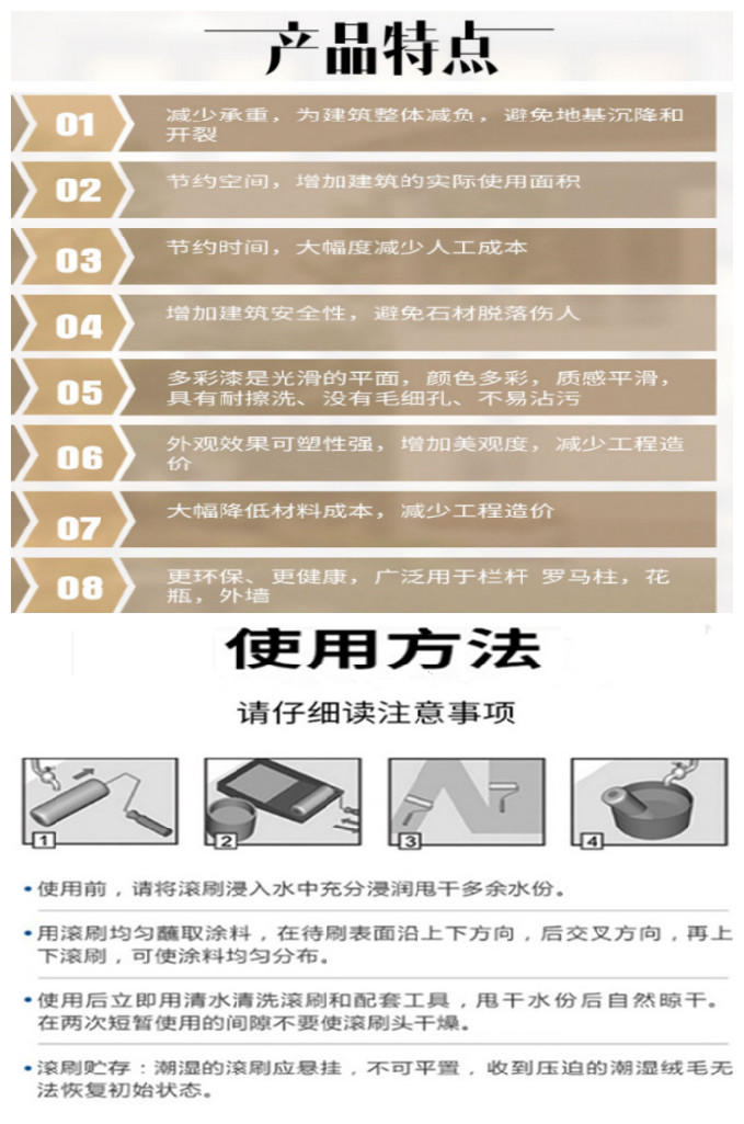 initpintu_副本20.jpg