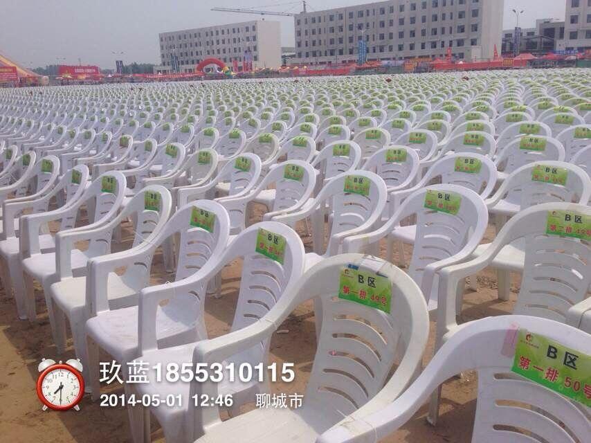 沙滩椅.jpg