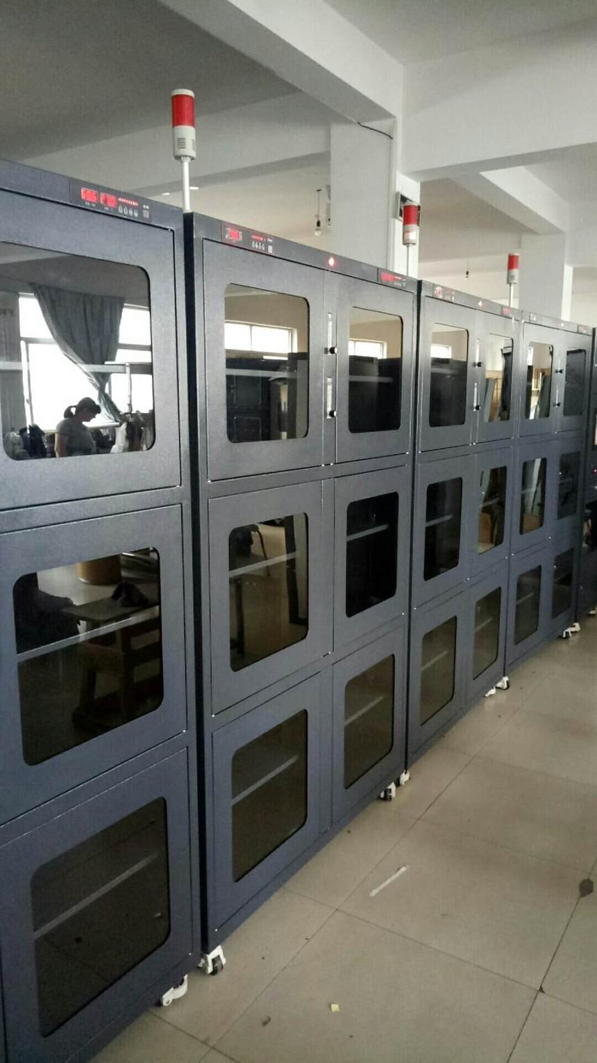 智能物料管控存储柜