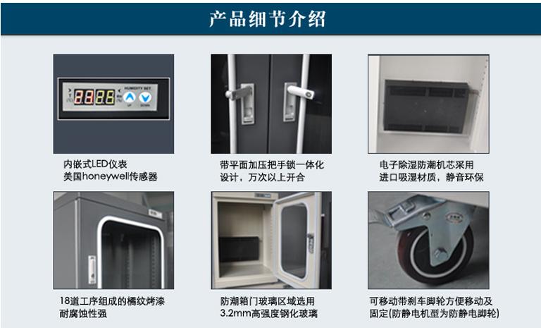 杭州宏誉防潮箱技术参数