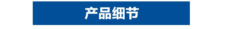 ABS齒圈廠家_2020年新款ABS齒圈_重型汽車ABS齒圈_客車ABS齒圈_產品細節