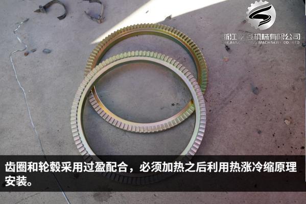 漲姿勢!ABS齒圈廠家教你重型汽車ABS齒圈和客車ABS齒圈原來是這樣安裝保養的