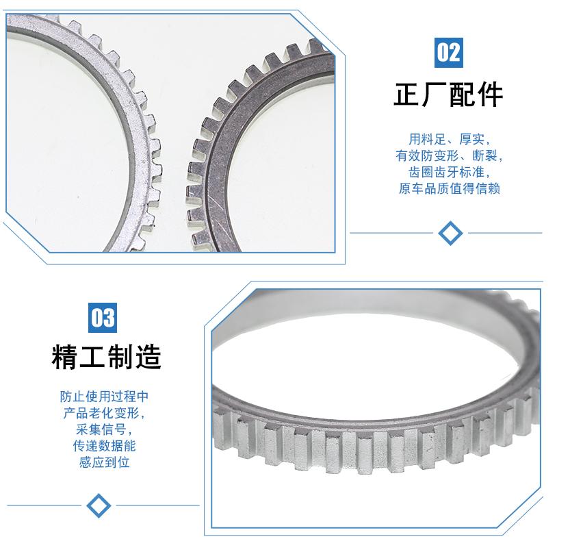 ABS齒圈產品正廠配件,精細做工