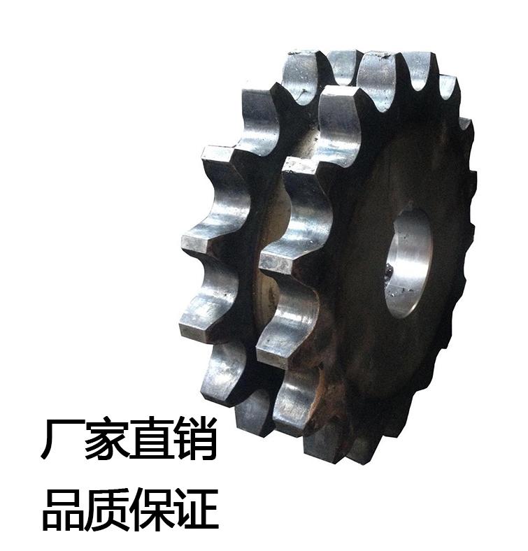 粉末冶金鏈輪