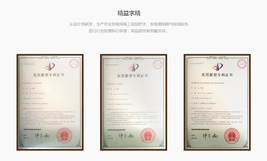 粉末冶金齒輪專利證書