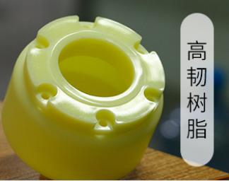 关于3D打印的一些解答