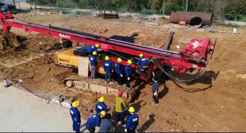 旋挖钻机学习课程