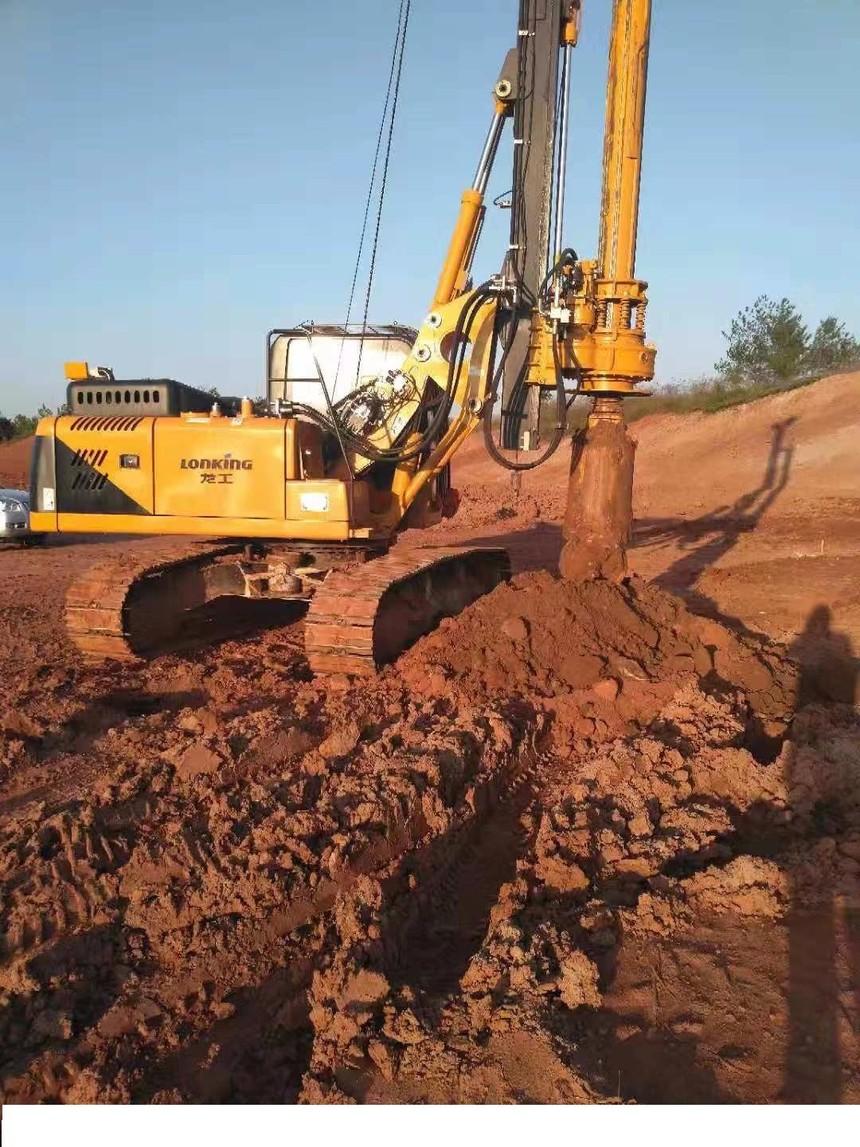 旋挖钻机培训基地