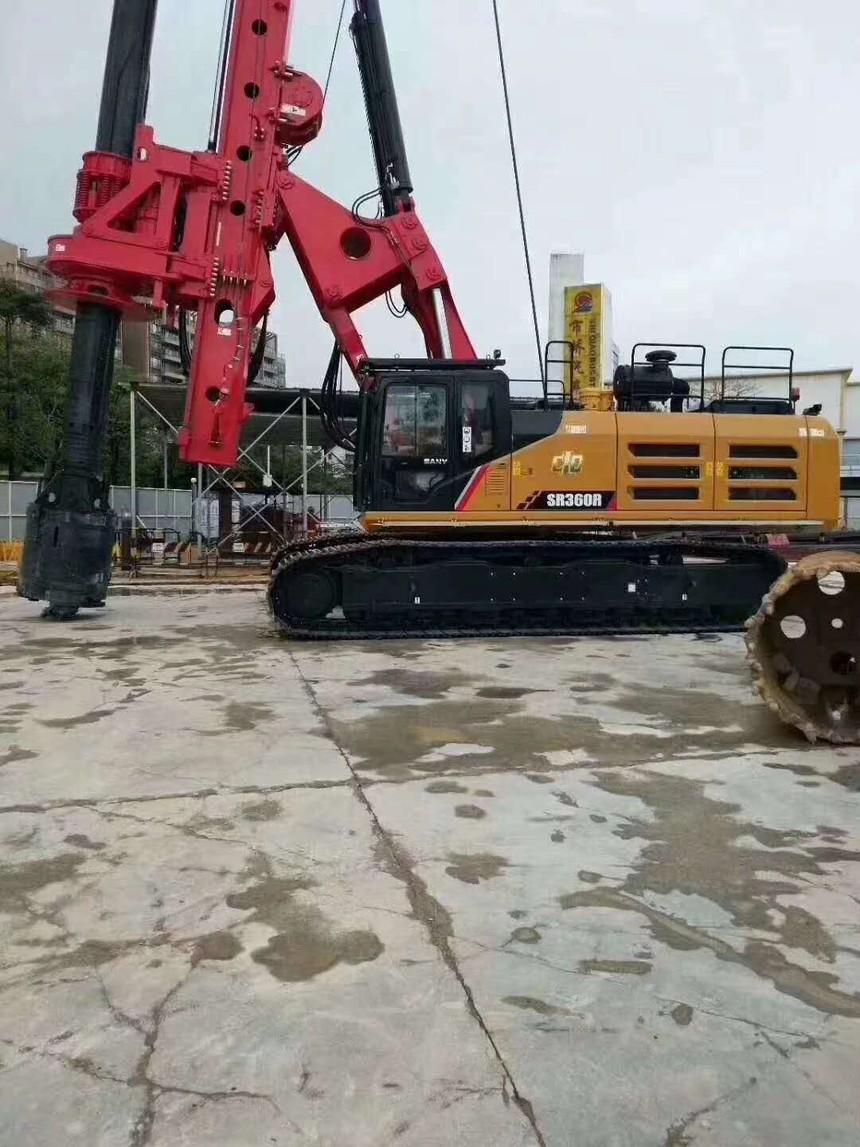 旋挖钻机学习学费多少,旋挖钻机及施工技术.jpg