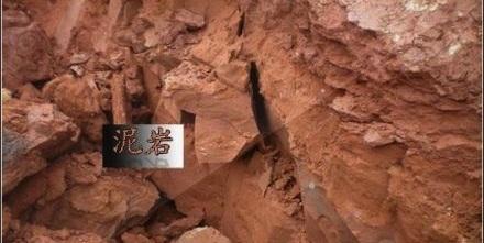 旋挖钻机培训基地,旋挖钻机如遇到泥岩地层怎么办