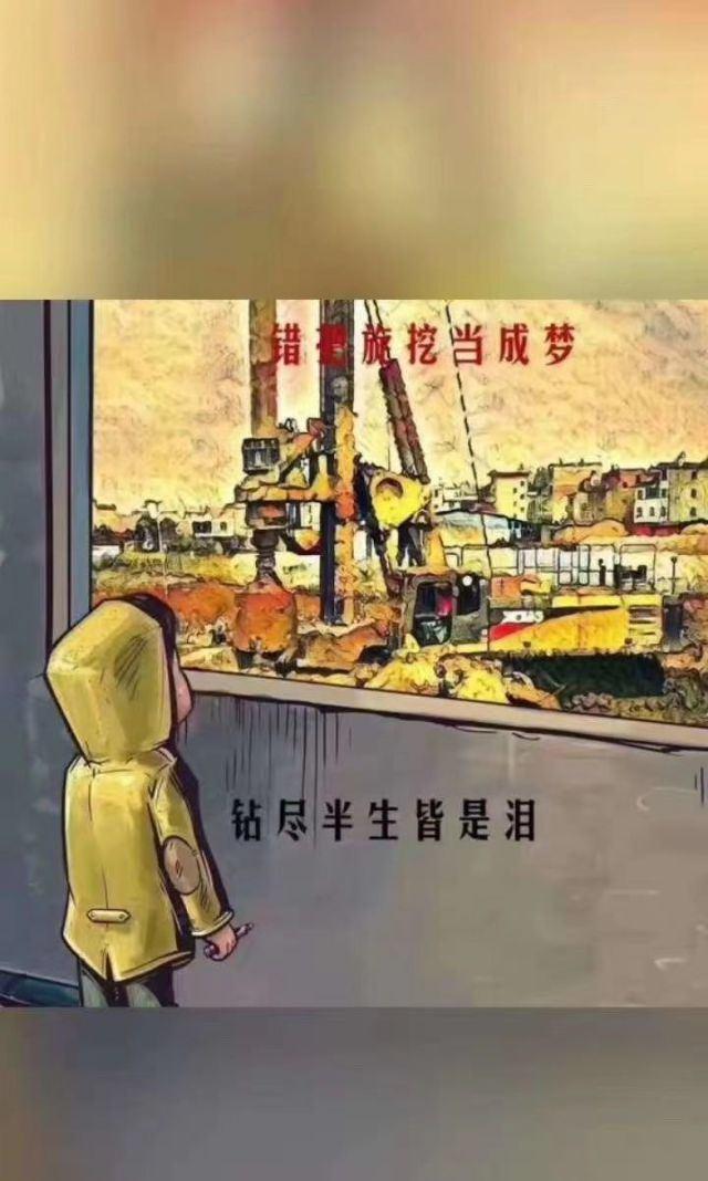 湖南恒强旋挖钻机培训基地,旋挖成孔注意事项