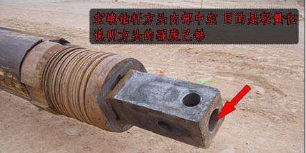 旋挖钻机操作学习,宝峨BG40钻机钻杆方头断解析