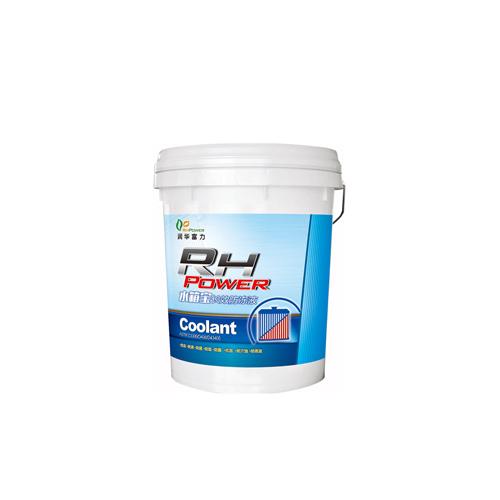 COOLANT-35℃-40℃ -45℃多功能防凍液水箱寶