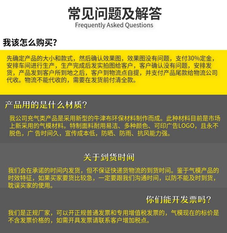 军事气模详情图_09.jpg