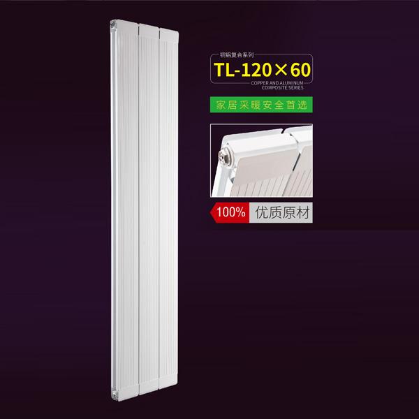 铜铝复合120X60散热器.jpg