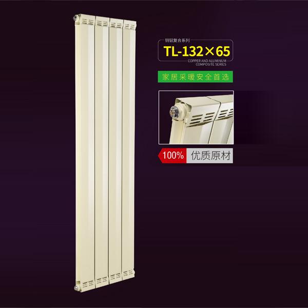 铜铝复合132X65散热器.jpg