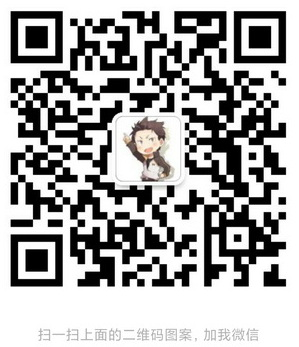 Screenshot_2021-08-18-10-47-53-673_com.tencent.mm.jpg