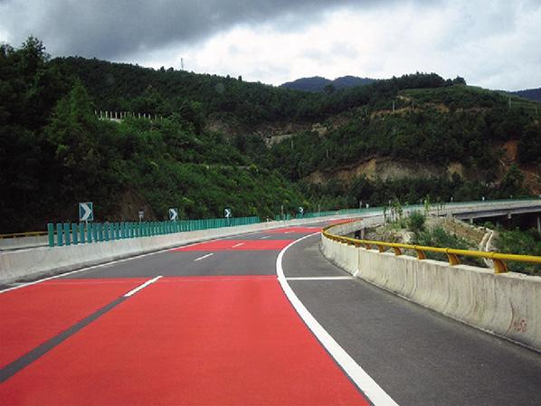 高速公路彩色防滑路面.jpg