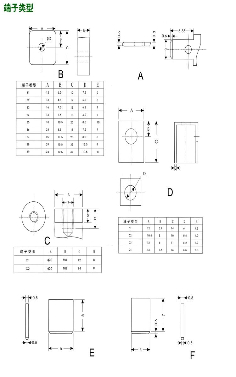 友联电池-韩国友联电池有限公司