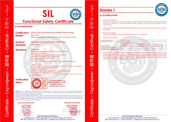 sil2认证压力变送器1.jpg