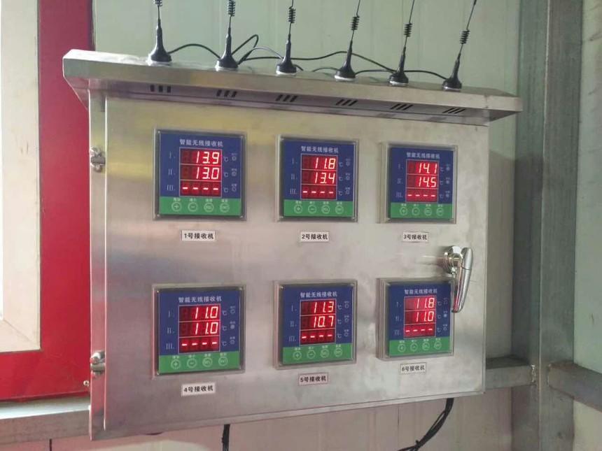 无线温度接收机1