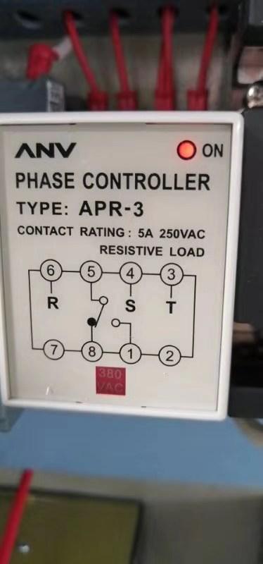 高低温一体机接线盒
