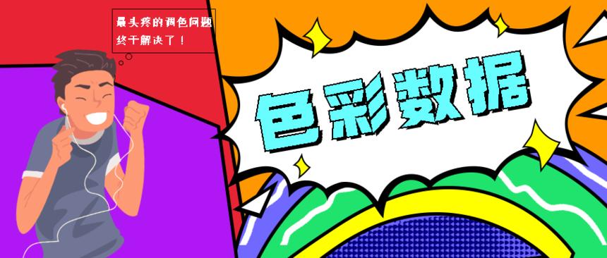 易企秀海报制作_未命名_1.png