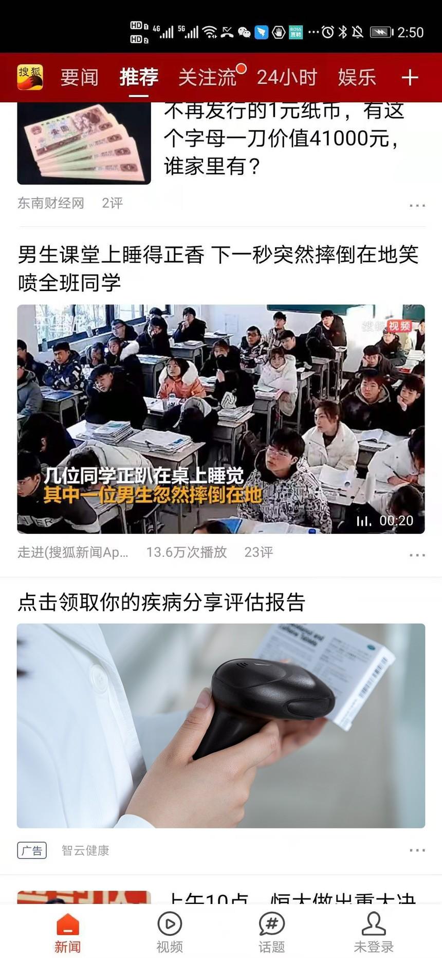 搜狐11月.jpg