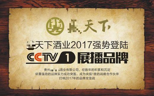 src=http___www.china10.org_UploadFiles_2017-01_admin_2017011410415095346.jpg&refer=http___www.china10_WPS图片.jpg