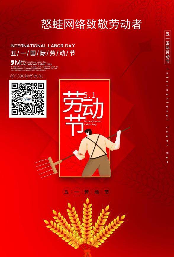 QQ图片20210430102448.png