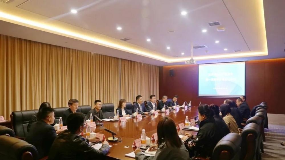 开放合作 协同发展 | 延安市申慱手机版登录产业sunbet下载地址第一届理事会第五次会议圆满召开!
