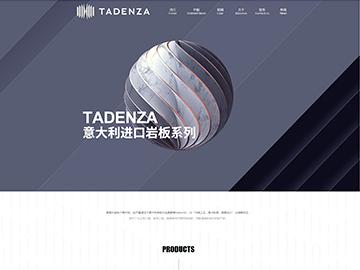 泉州泰亨石材有限公司官方网站