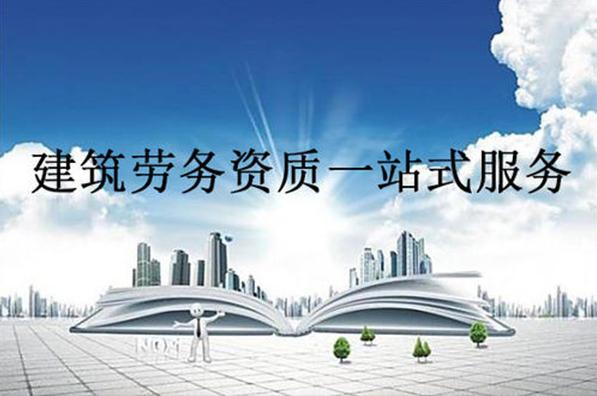 杭州建筑资质变