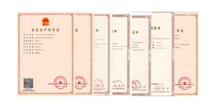 杭州建筑资质代办费用