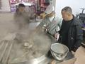 虾子苟朝均鲜羊肉粉 织金加盟店
