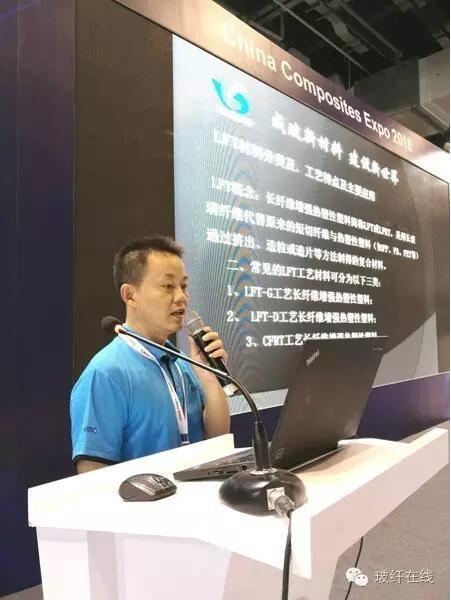 技术中心主任倪海威主讲新产品发布.jpg
