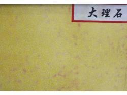 晋江艺术漆