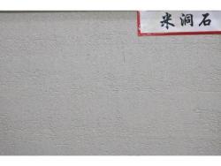 晋江艺术漆哪家好