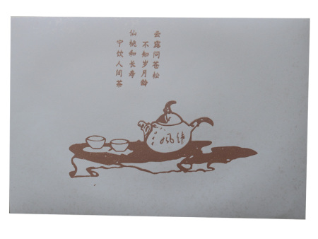 艺术漆-三色珠光+印花3.jpg