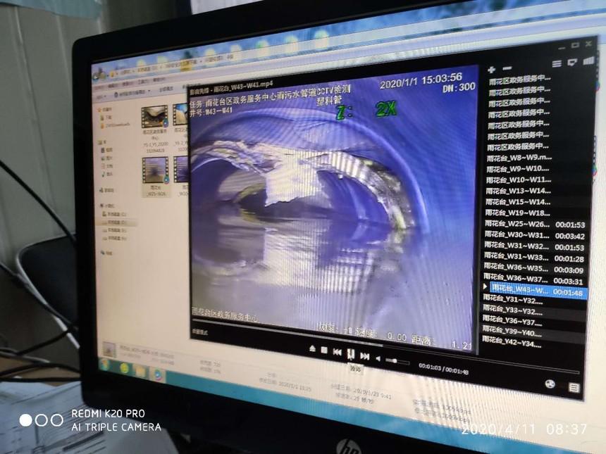 CCTV检测
