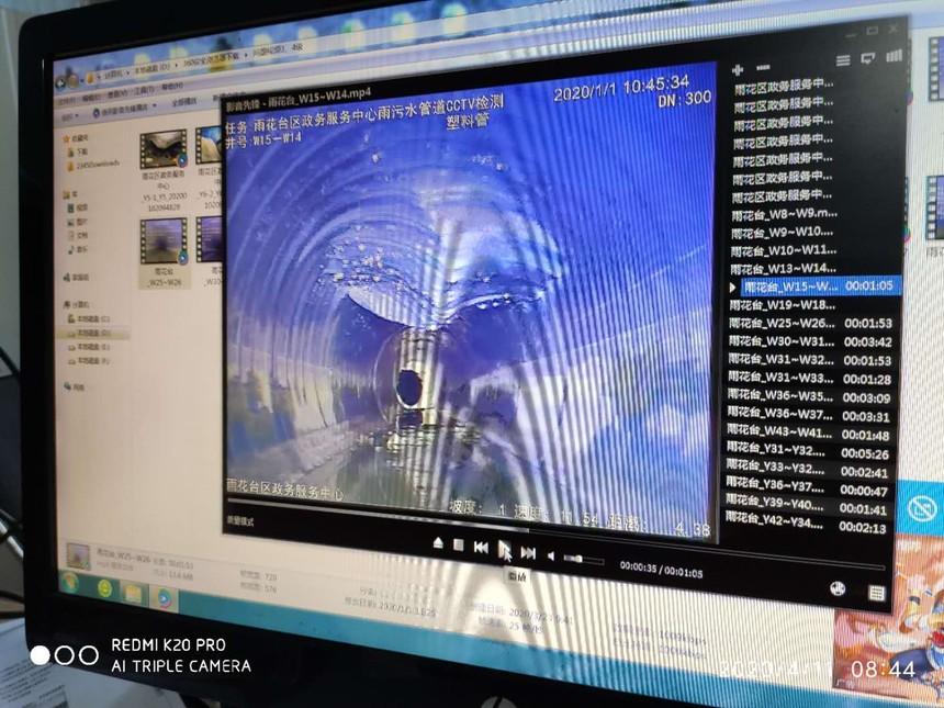亚博CCTV检测