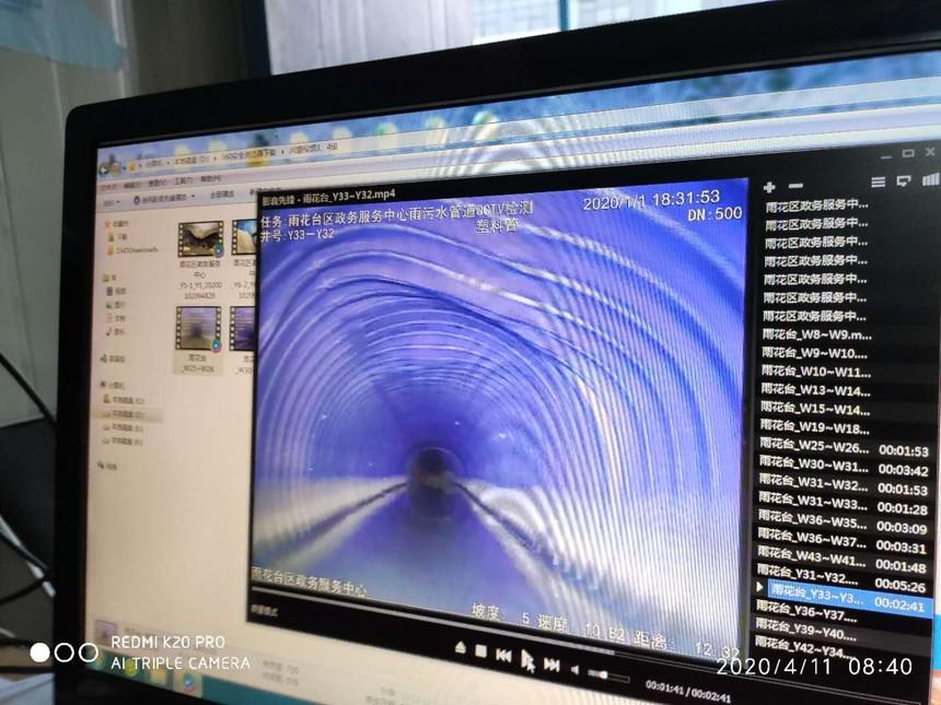 CCTV亚博检测