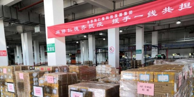 Tong Ren Tang Chinese Medicine Released
