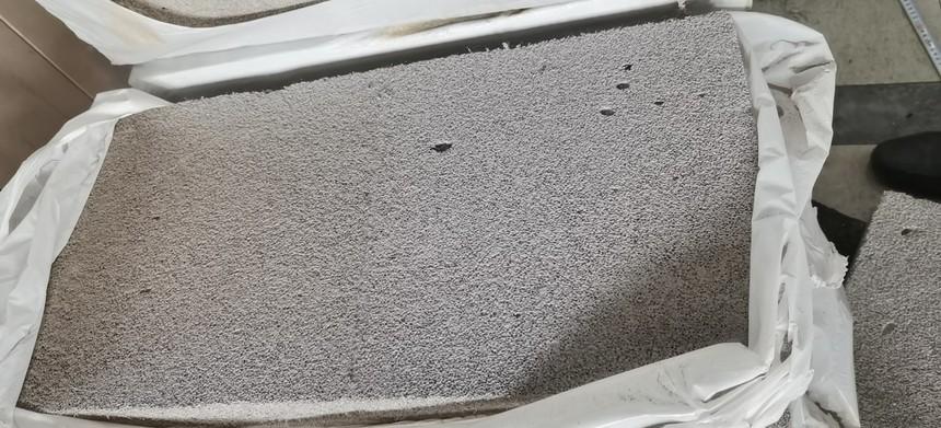 复合水泥发泡保温板.jpg