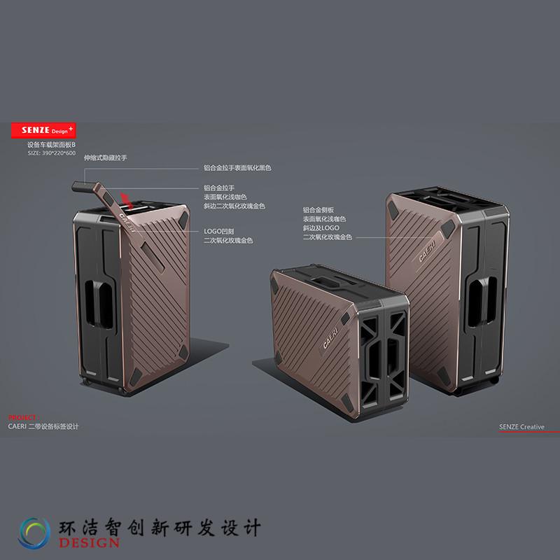 设备机箱 (3).jpg