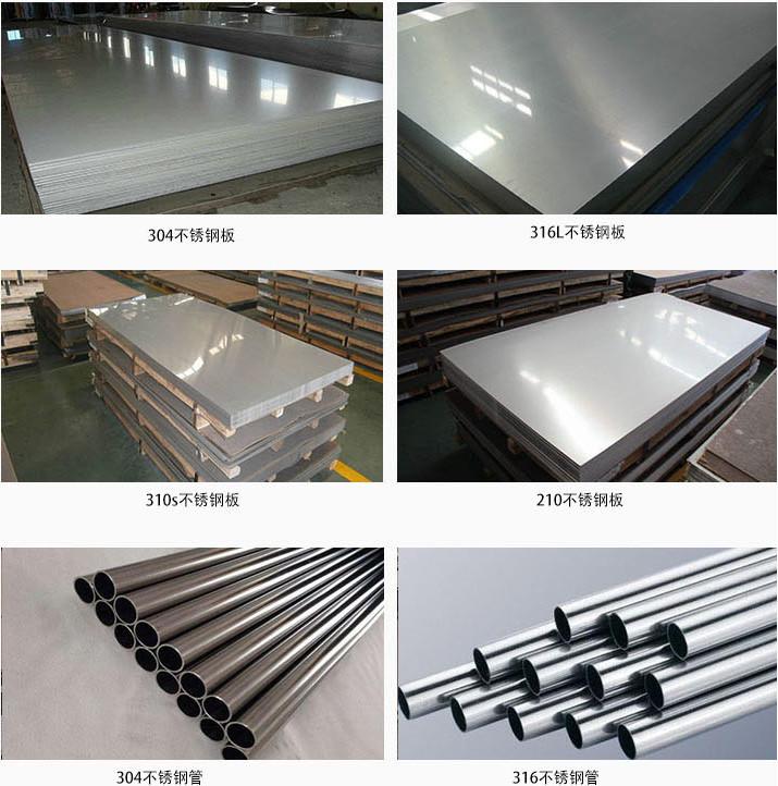 304不锈钢管,304不锈钢管厂家
