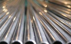 不锈钢管零售批发商